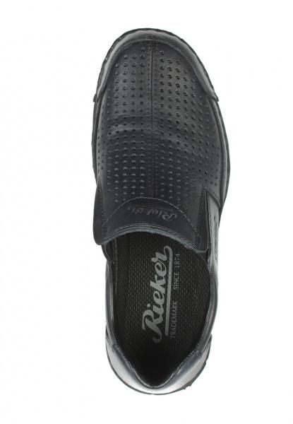 3e72704ea Мокасины Rieker арт.b9255-14 - Сеть обувных магазинов XShoes