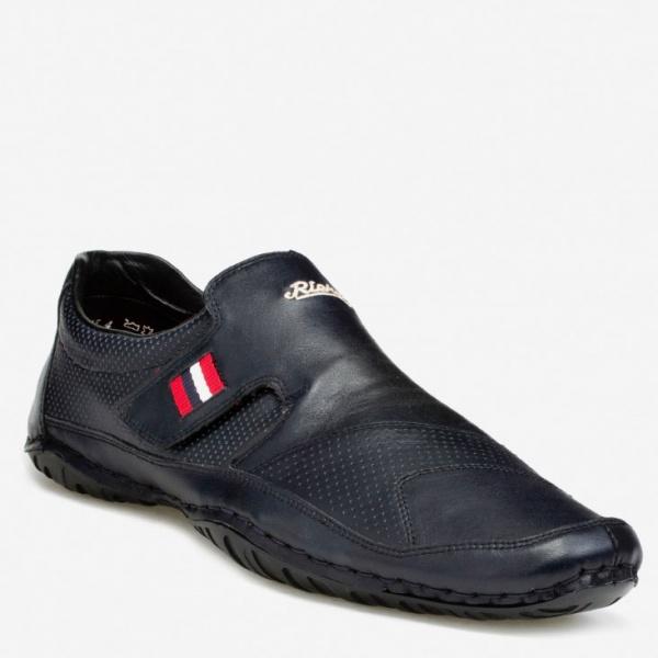 ec38e11bb Мокасины Rieker арт.06356-14 - Сеть обувных магазинов XShoes